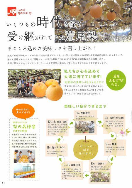 熊本県 荒尾市/世界文化遺産「万田坑」や干潟をその目で!