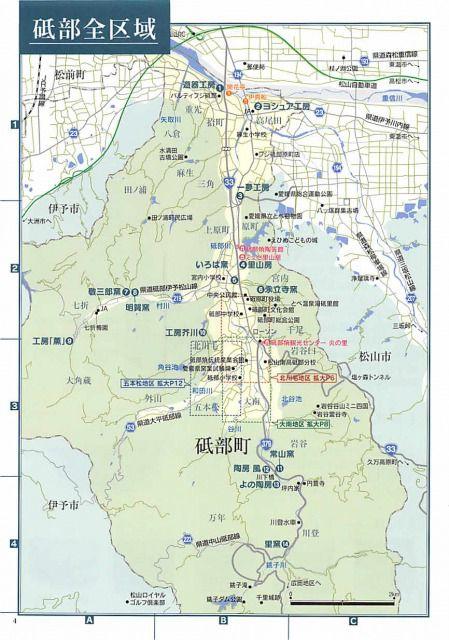 愛媛県砥部町セット/砥部焼のまち