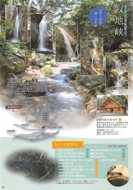 山口県 岩国市/日本三名橋で5連アーチの木造橋「錦帯橋」