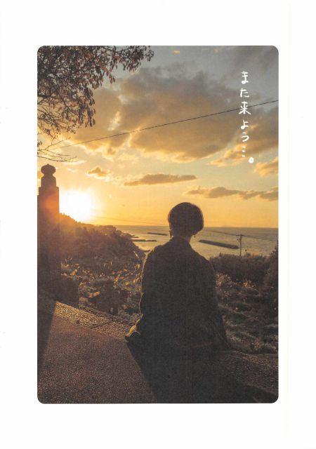 愛媛県 伊予市/美しい海岸線と、かわいいカフェ