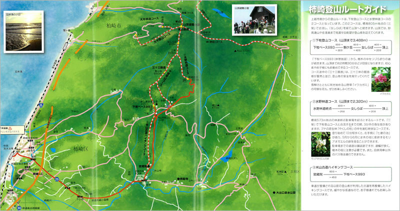 米山 登山ルートガイド/四季折々の景色を見せる、日本三大薬師寺「米山」を歩く