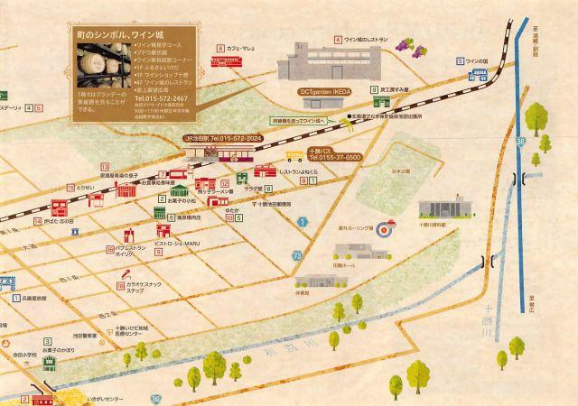 池田町/十勝池田ワイン城から、世界に誇れるワインを発信!
