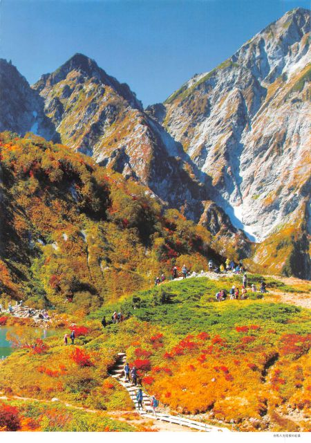 長野県白馬村セット/世界に誇る絶景にであえる場所、長野県・白馬村。