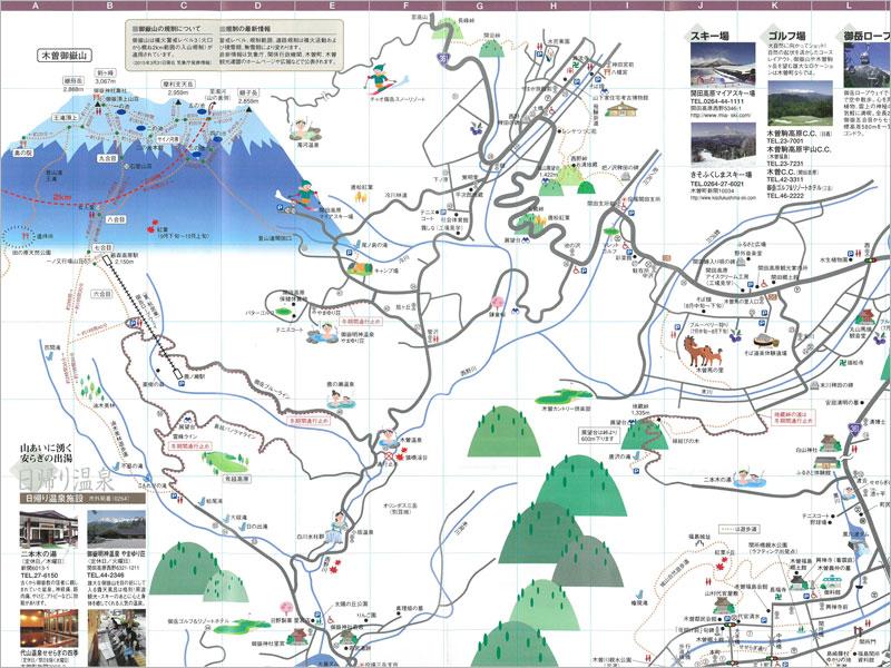 木曽町まぐり 旅マップ 木曽町 観光便利帖/日本で最も美しい村、木曽町を巡るなら