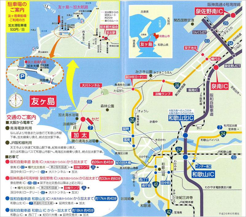 友ヶ島(瀬戸内海国立公園)/島々を巡ろう!散策、磯遊び、キャンプなども楽しめます