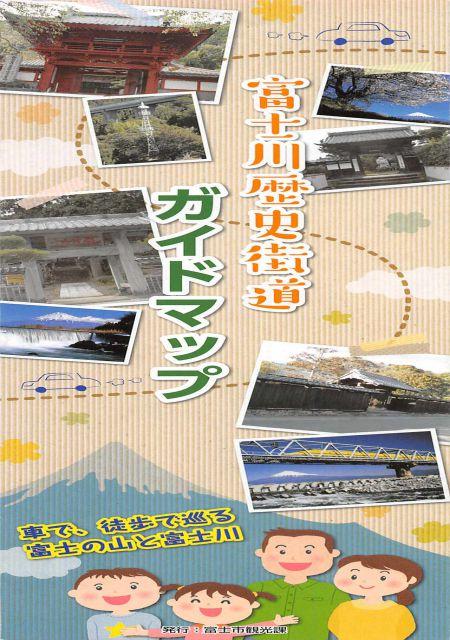 静岡県 富士市セット/富士山に一番近い海でとれる「田子の浦しらす」