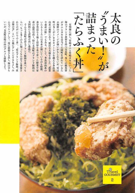 佐賀県 太良町セット/夏と冬に旬がある「竹崎カニ」と冬の「竹崎カキ」
