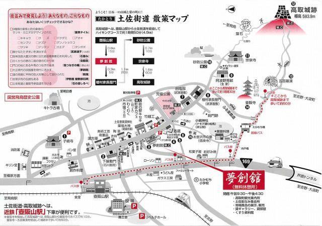 奈良県高取町セット/日本三大山城「高取城」の魅力