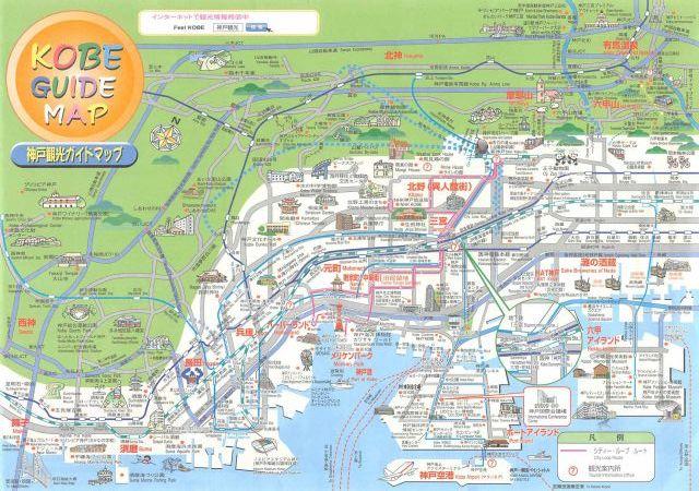 兵庫県 神戸市/おしゃれな町、神戸で異国情緒を感じる旅