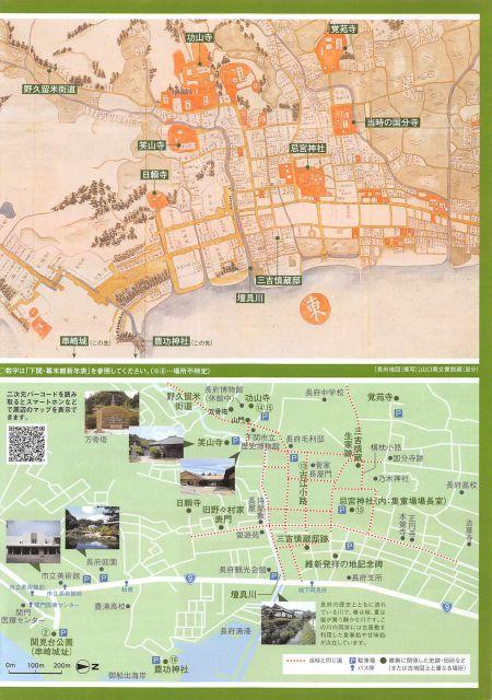山口県 下関市セット/海鮮グルメと幕末維新探訪