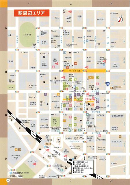 北海道 帯広市セット/帯広 飲食店&スイーツ店MAP