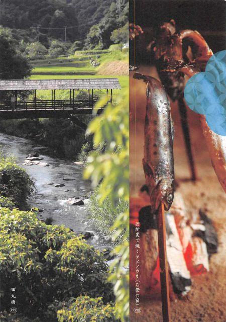 愛媛県 内子町セット/漆喰漆籠の重厚な建物が多く残る街並み