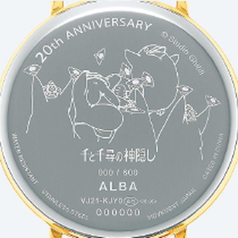 ALBA(アルバ) 【限定600本】 千と千尋の神隠し 20周年記念限定 カオナシモデル 【ACCK718】