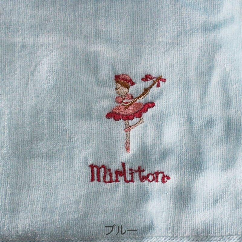 ミルリトンオリジナル刺繍フェイスタオル