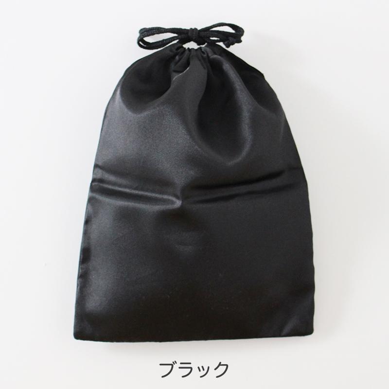 ミルリトンオリジナル刺繍巾着袋/シューズバッグ