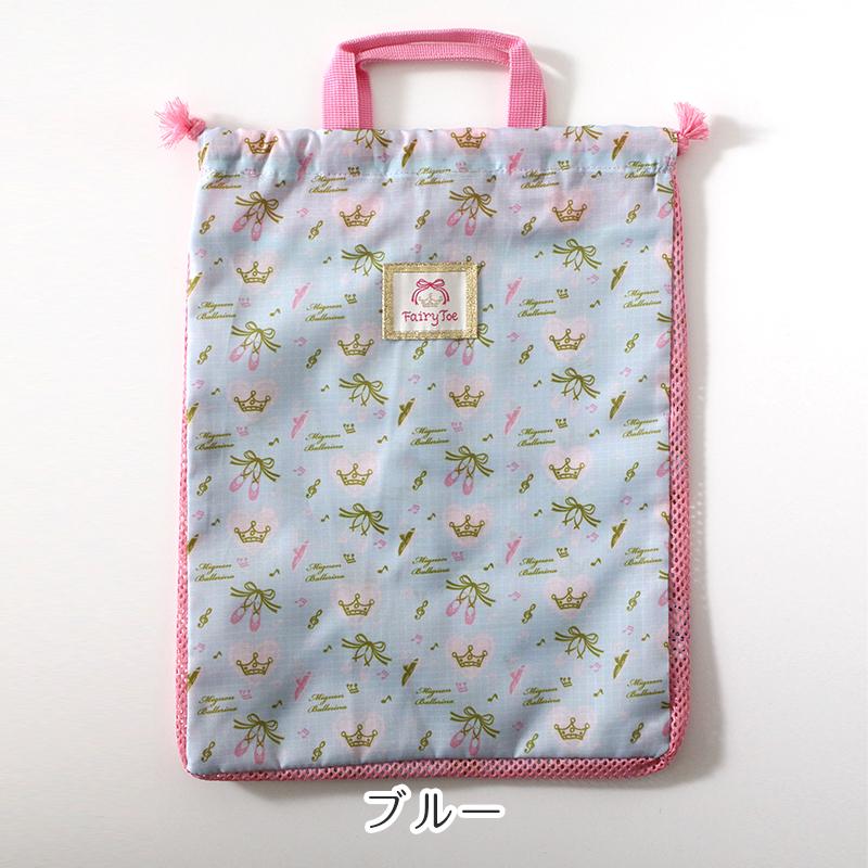 Fairy Toe 巾着トウシューズケース
