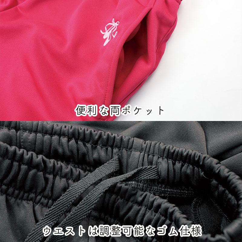 オリジナルトゥシューズ刺繍ジャージセットアップ