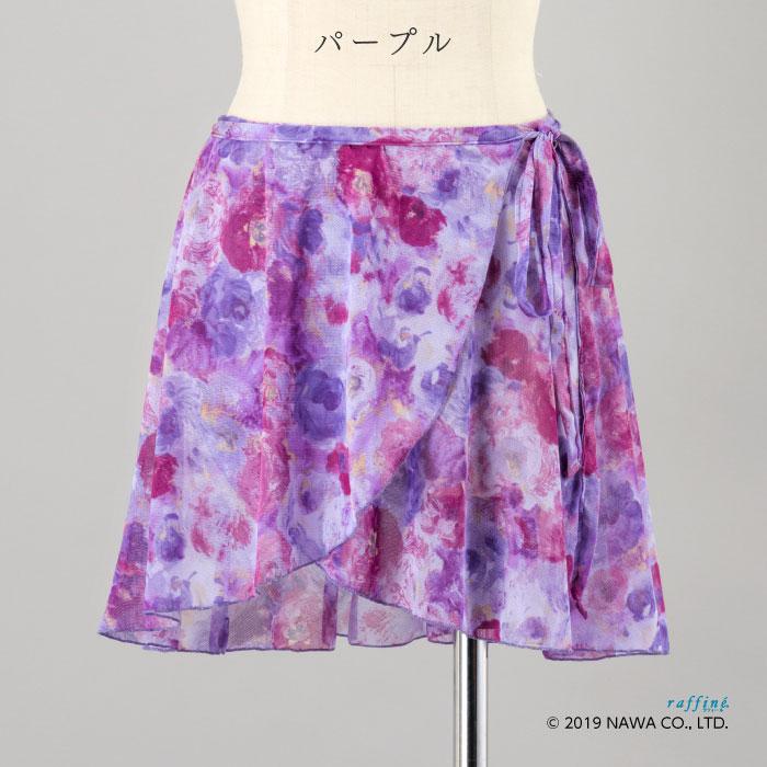 プリント巻きスカート/大人用/M