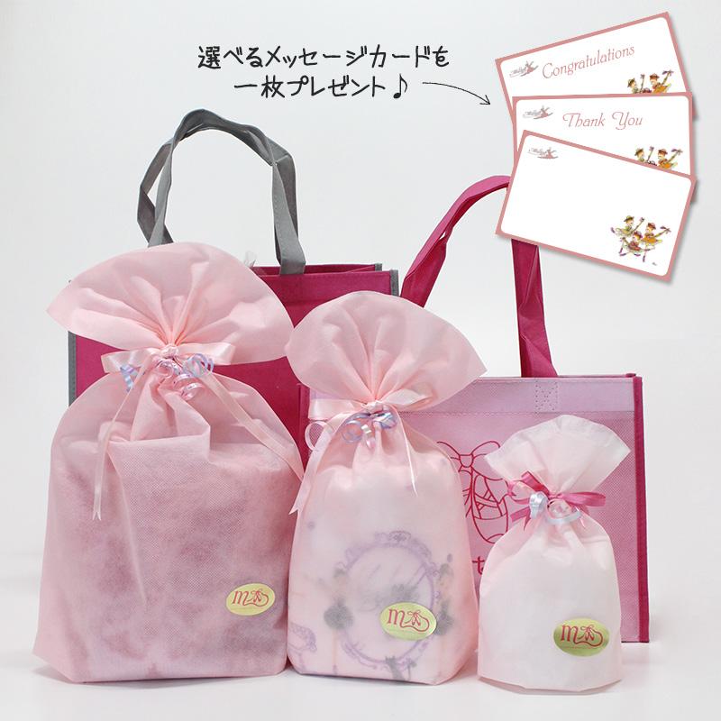 当店スタッフのプレゼントラッピングサービス/不織布バッグ付