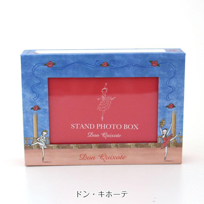 スタンドフォトボックス/演目別