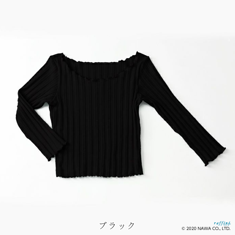 バレエ ニットカバーアップ7分袖