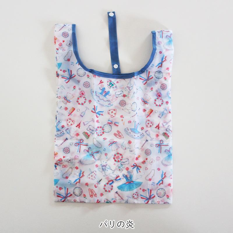 エコバッグ/お買い物バッグ