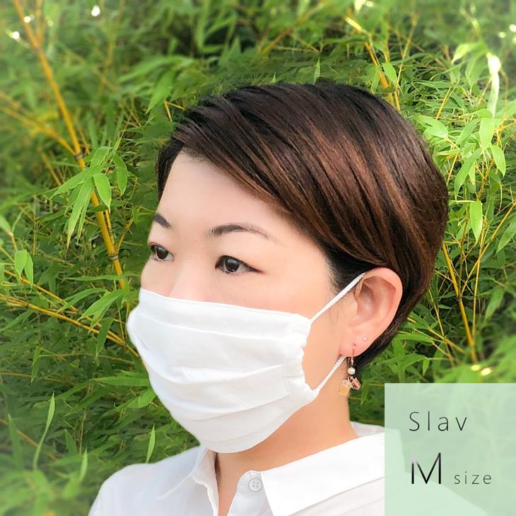 マスク ガーゼ プリーツ加工 ホワイト 2種 洗える S M L 子ども 大人 おしゃれ MISAKO