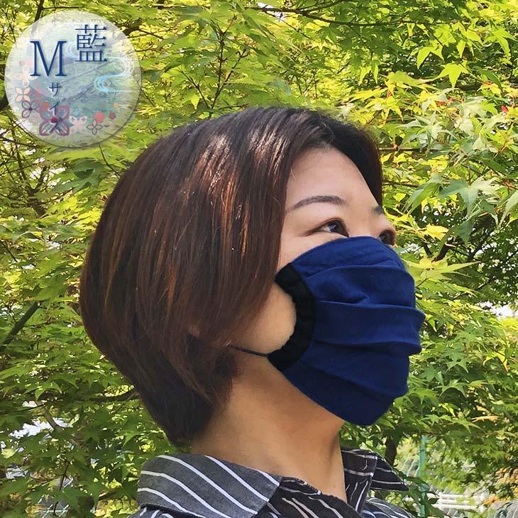 【ネコポス】マスク ダブルガーゼ プリーツ加工 無地5柄 3サイズ 洗える S M L 子ども 大人 おしゃれ