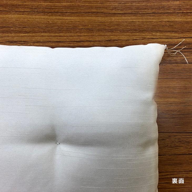 ミニ座布団 無地 5カラー【Sサイズ】MISAKO【はぎれっくす/一部寄附対象商品】【日本製】風水 置物 幸運 SDGs シルク