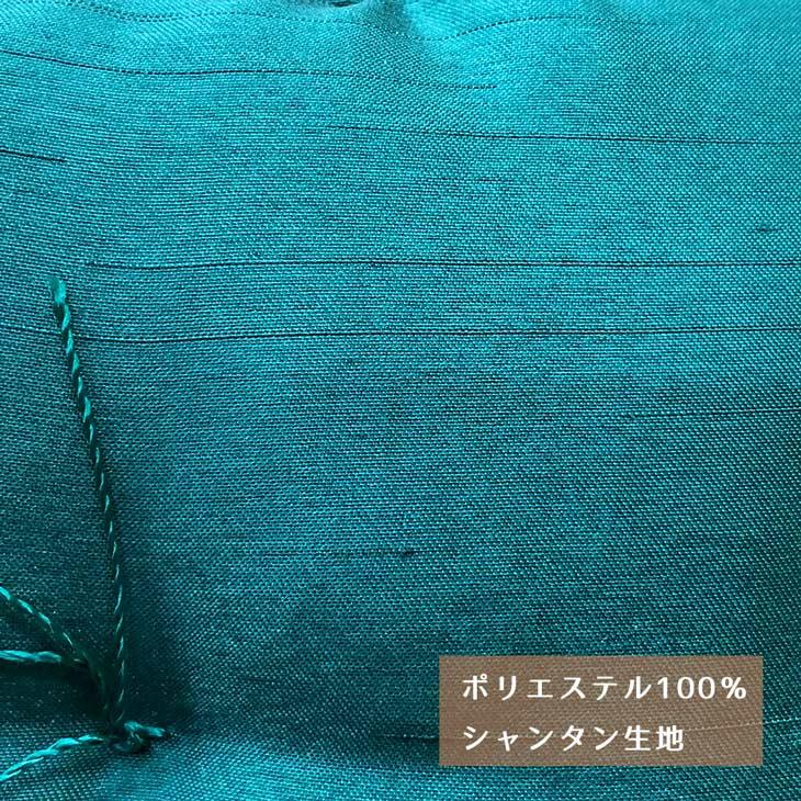 ミニ座布団 無地 5カラー【Lサイズ】MISAKO【はぎれっくす/一部寄附対象商品】【日本製】風水 置物 幸運 SDGs シルク