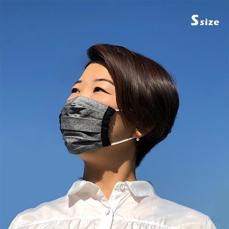 【ネコポス】マスク プリーツ加工 グレー 3サイズ 洗える S M L 子ども 大人 おしゃれ