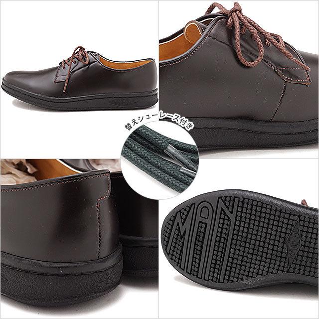 【送料無料】MANEBU マネブ レザーシューズ HIHIN FACE SKIN ヒヒン プレーントゥ スニーカー 靴 ソ−ル BROWN メンズ [MNB-001B]