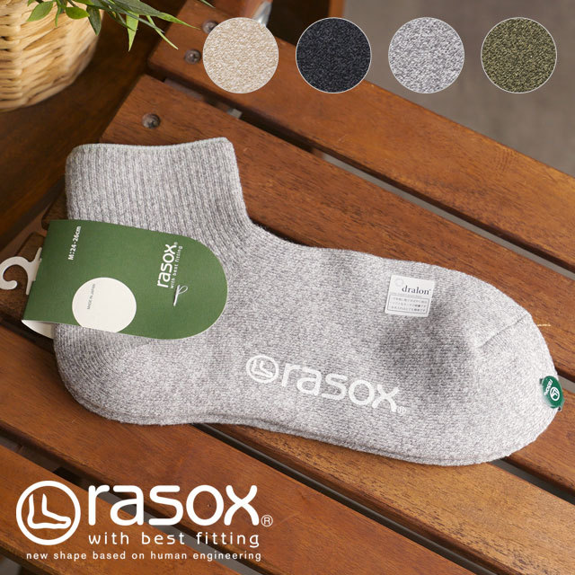 ラソックス rasox 靴下 ソフトパイル・アンクル ソフトパイル・アンクル [PL210AN01 SS21] メンズ・レディース 日本製 スニーカーソックス 【メール便配送】