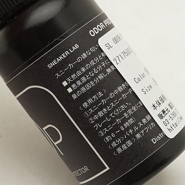 スニーカーラボ SNEAKER LAB オウダー プロテクター ODOUR PROTECTOR シューズケア用品 消臭 デオドラントスプレー (27175003 )