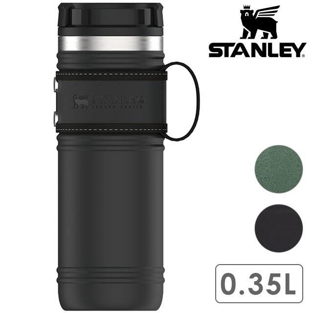 【送料無料】スタンレー STANLEY タンブラー レガシー真空マグ 0.35L [09968 SS21] ギフト 贈り物 アウトドア キャンプ ステンレスボトル