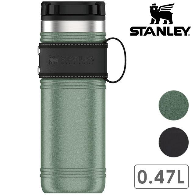 【送料無料】スタンレー STANLEY タンブラー レガシー真空マグ 0.47L [09967 SS21] ギフト 贈り物 アウトドア キャンプ ステンレスボトル