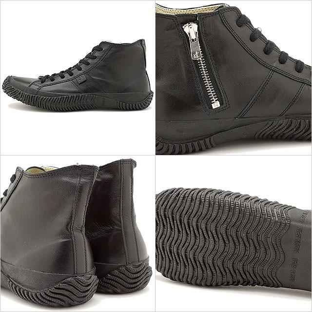 【返品送料無料】スピングルムーブ SPINGLE MOVE スピングル ムーヴ SPM443 SPM-443 Black靴 カンガルーレザー [SS14]