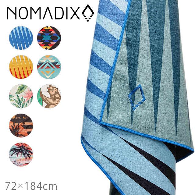 【送料無料】ノマディックス NOMADIX ザ・ノマディックス タオル THE NOMADIX TOWEL [5017010 SS21] 多機能 万能タオル ヨガ ビーチ アウトドア キャンプ