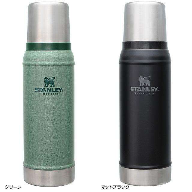 【送料無料】スタンレー STANLEY 水筒 クラシック真空ボトル 0.75L [01612 SS21] ギフト 贈り物 アウトドア キャンプ ステンレスボトル