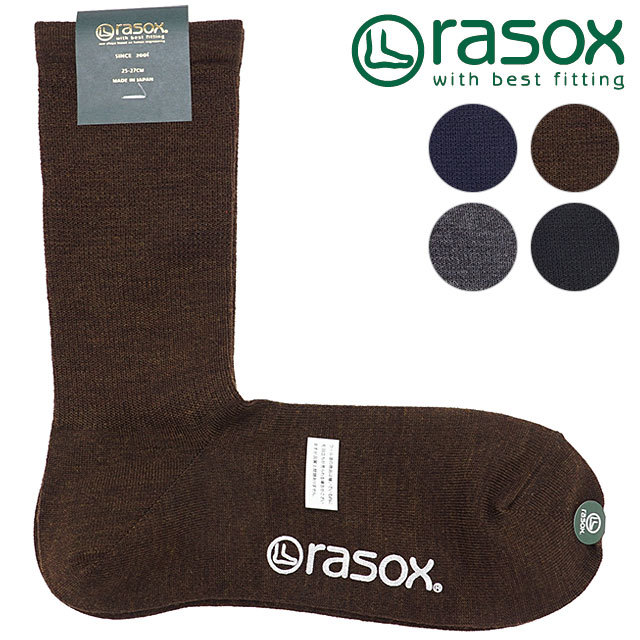 ラソックス rasox メンズ靴下 ファイン・メリノ ファイン・メリノ [HG210CR02 SS21] 日本製 クルーソックス ビジネス フォーマル 【メール便配送】