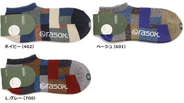 ラソックス rasox パッチワーク・スニーカー [CA211SN21 SS21] メンズ・レディース 靴下 スニーカーソックス 【メール便配送】