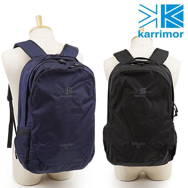 カリマー Karrimor リュック トリビュート tribute 25 [501025 FW20] メンズ・レディース バックパック デイパック 通勤 通学