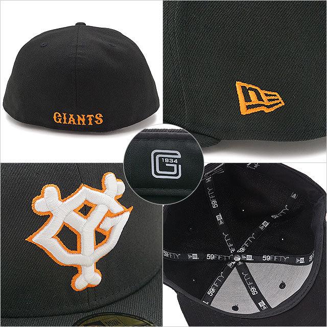 【送料無料】ニューエラ NEWERA キャップ 読売ジャイアンツ 59FIFTY GIANTS YG [12588606 SS21] メンズ・レディース 帽子 BLK/WHT/ORG ブラック系