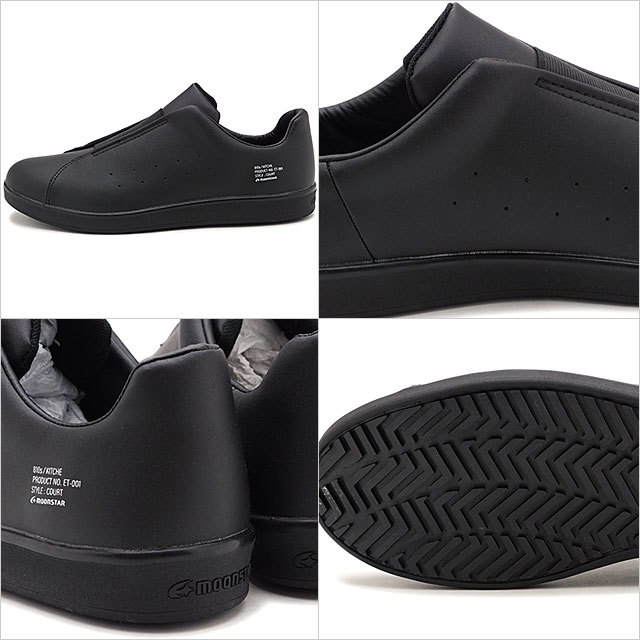 ムーンスター エイトテンス moonstar 810s スニーカー キッチン ET001 KITCHE [54410016 SS20] メンズ レディース シューズ 靴 BLACK ブラック系