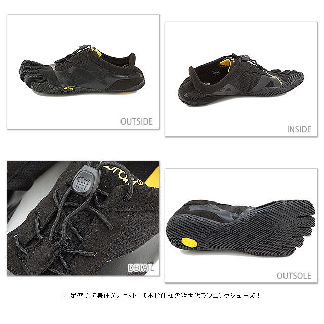 【送料無料】Vibram FiveFingers ビブラムファイブフィンガーズ レディース KSO EVO Black ビブラム ファイブフィンガーズ 5本指シューズ ベアフット靴 [14W0701]