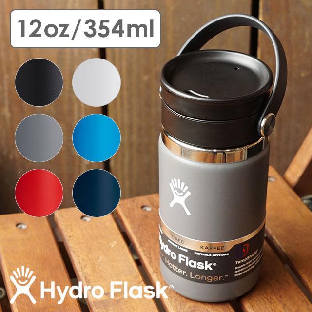 【送料無料】ハイドロフラスク Hydro Flask コーヒー ワイドマウス フレックスシップ 354ml COFFEE Wide Flex Sip 12oz [5089131 FW20] ステンレスボトル 水筒 直飲み 保温 保冷 アウトドア オフィス ジム ハワイ