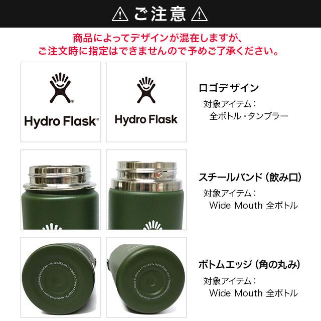 【送料無料】ハイドロフラスク Hydro Flask コーヒー ワイドマウス フレックスシップ 473ml COFFEE Wide Flex Sip 16oz [5089132 FW20] ステンレスボトル 水筒 直飲み 保温 保冷 アウトドア オフィス ジム ハワイ