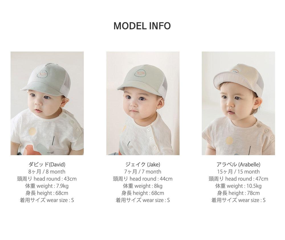 【ネコポス対応】ポンタズスラブ生地tシャツ【HAPPY PRINCE正規品】韓国子供服★ベビー服