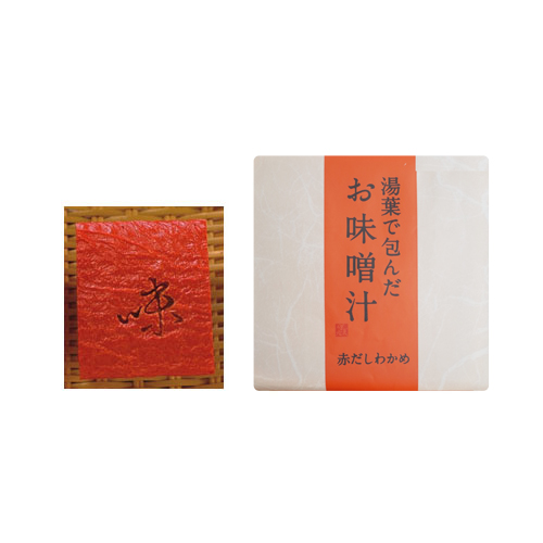 湯葉で包んだお味噌汁 赤(B-001)