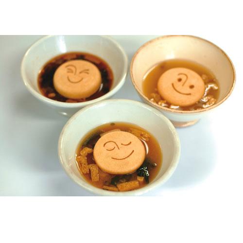 美噌汁最中お椀 2客セット (チャコール椀)